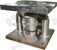 XK31905吨多功能称重模块直销厂家