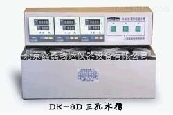 北京不锈钢三孔水槽DK-8D型