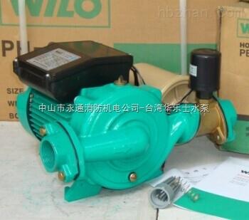 威乐带压力罐家庭供水增压泵