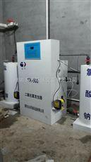 YX广东电解法二氧化氯发生器使用说明书