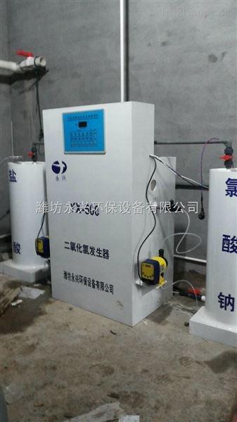 广东电解法二氧化氯发生器使用说明书
