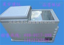 低溫試驗箱價格 低溫冷凍試驗箱價格 低溫冰櫃價格製冷快、溫度可調