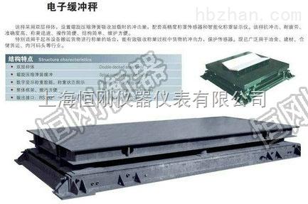 上海耀华10吨缓冲小地磅称心价