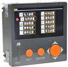 APMD730/SDAG平台超強事件記錄曆史記錄功能APMD電力表