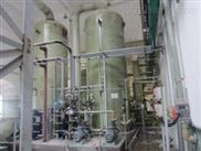 实验室废气处理设备/废气处理设备/专业生产厂家