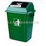 北京供应环卫垃圾桶
