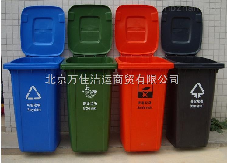 北京环卫垃圾桶厂家