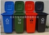 北京环卫垃圾桶供应