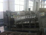 廠家直銷 內蒙古疊螺式汙泥脫水機 低價促銷