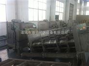 安徽叠螺式污泥脱水机 定做各种型号