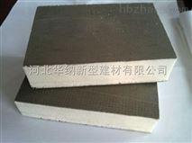聚氨酯树脂保温板--厂家热卖