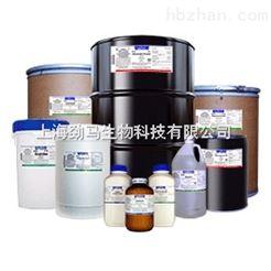 CBZ-L-亮氨酸,亮氨酸價格
