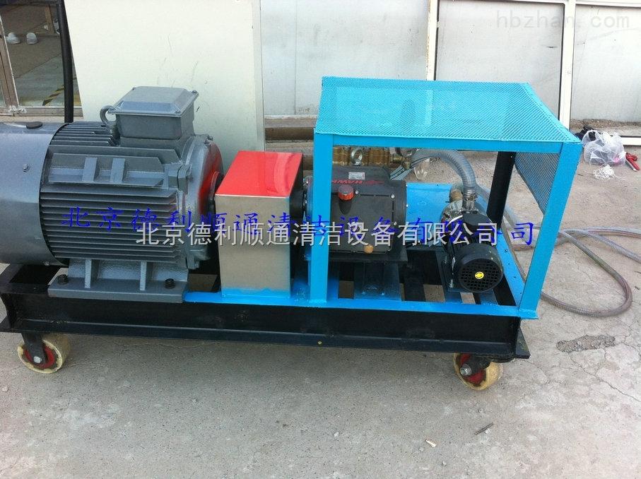 DL9090-化工厂清洗车