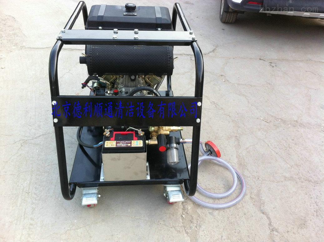 DL1750-后勤保障专用小型高压疏通机