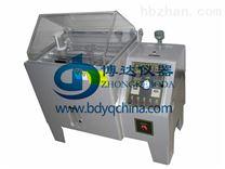 北京銷售鹽霧試驗箱