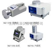 HAS-100D便捷式空气浮游菌采样器(培养皿可旋转)