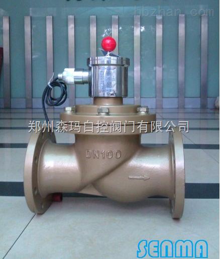 205 【简单介绍】   燃气切断阀zcrp一种安装在城镇燃气应用系统管道