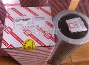 TFX-630x100     厂家直销,质量保障