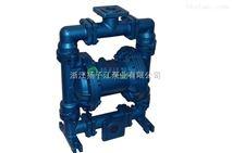 扬子江隔膜泵:衬四氟防腐气动隔膜泵