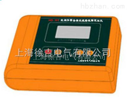 空间矢量法架空线路故障定位仪-供求商机