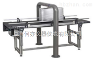 ICX bagSPEC行李自动辐射检测系统