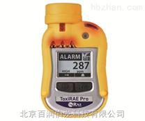 PGM-1860氧氣氣體檢測器
