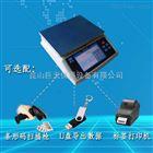 ACS-6kg彩色触摸屏智能电子秤价钱
