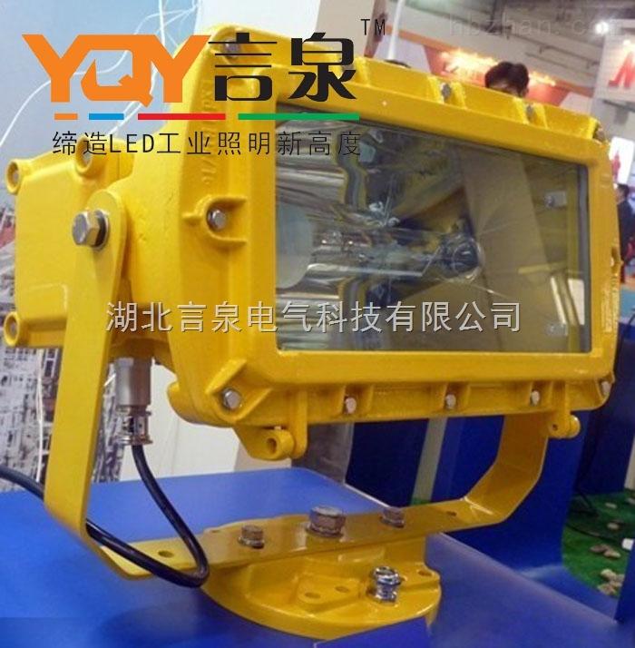 供应BFC8100-J400W工程专用防爆泛光灯