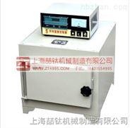 SX2-10-13箱式电阻炉马弗炉