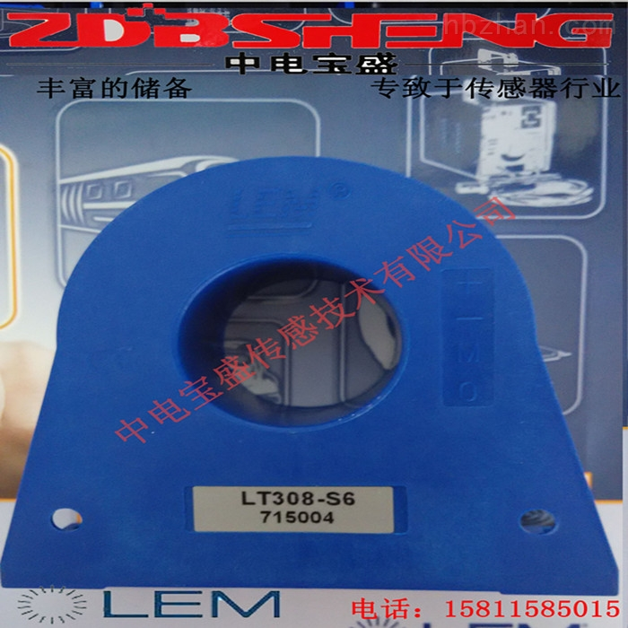 lt308-s6-lt308-s6电流传感器