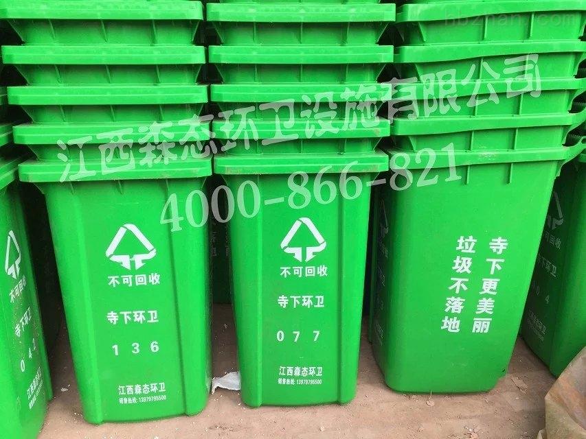 上海塑料垃圾桶厂家 杭州环卫垃圾桶价格