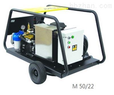 M 50/22马哈水泥厂超高压清洗机