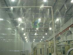 苏州专业生产大型仓库欧洲杯足球体育app下载/车间/厂房喷雾降温系统工程安装