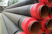 n159阿勒泰市预制直埋保温管价格
