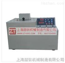 质优价廉CZF-6水泥组分测定仪