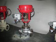 上海JRZJHP-16K精小型气动薄膜单座调节阀DN50价格
