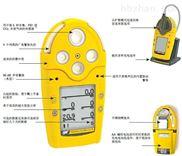 M5 五合一氣體檢測儀/多種氣體檢測儀