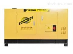 伊藤12KW静音箱式柴油发电机