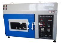 ZN-TX紫外光老化試驗箱