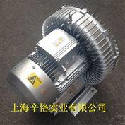 原装正品台湾环形鼓风机