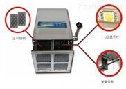 無菌均質器  拍打式均質器