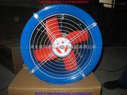 軸流風機$#玻璃鋼軸流風機生產廠家銷售15076837705