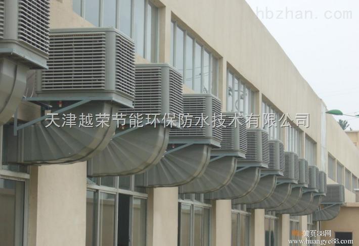天津工业冷风机报价|_天津车间降温设备公司