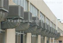 承接通风排风工程