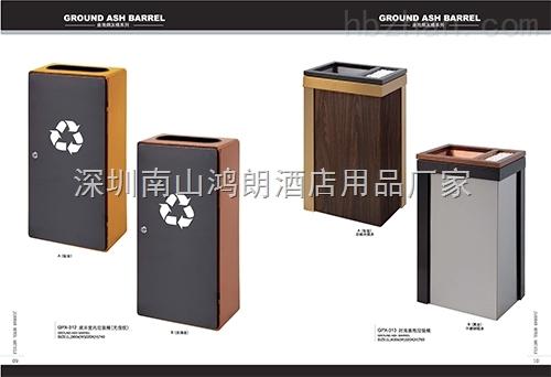顺德玻璃钢垃圾桶|禅城玻璃钢垃圾桶