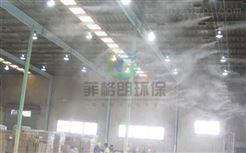 广西喷涂车间喷雾降温系统解决方案/大型仓库喷雾降温系统报价