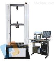 廠家直銷鋼管拉伸性能測試機
