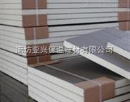 A级防火外墙保温材料聚氨酯复合夹芯板