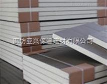A級防火外牆保溫材料聚氨酯複合夾芯板