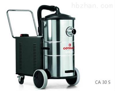CA 30 S贵阳高美三相电工业吸尘器